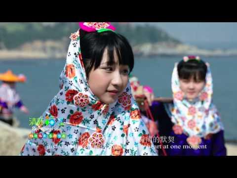 Refreshing Fujian