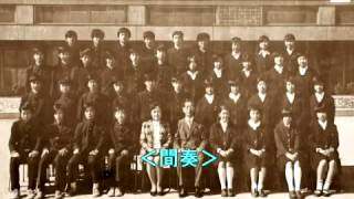 杉並区立富士見丘中学校歌ピアノ伴奏カラオケ
