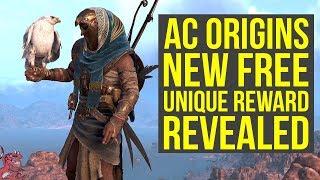 Assassin's Creed Origins DLC NEW UNIQUE REWARD Gameplay - White Senu (AC Origins Update 1.40)