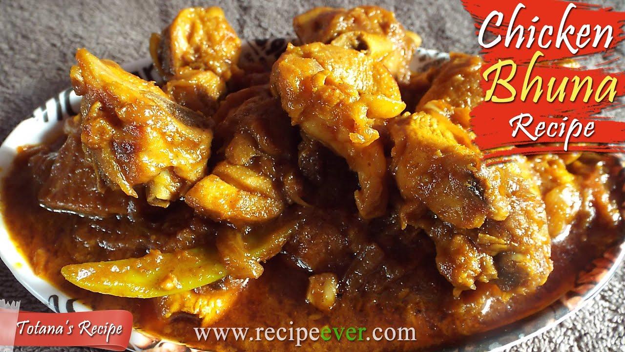 Bhuna curry chicken bhuna recipe bengali chicken curry bhuna curry chicken bhuna recipe bengali chicken curry bangladeshi chicken recipe youtube forumfinder Gallery