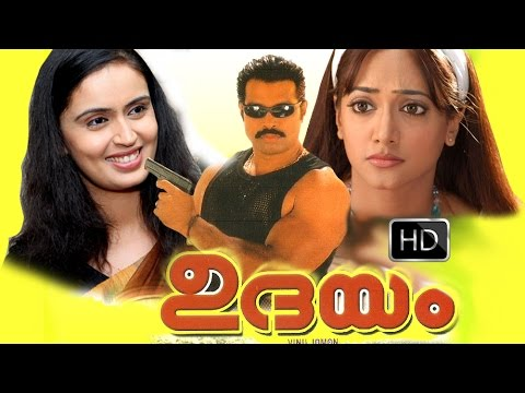 Udhayam Malayalam Full Movie | Action Movies -new uploads on youtube | latest malayalam full movie