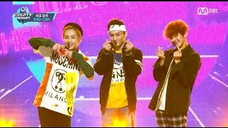 Gambar cover EXO-CBX「The One」(2016年11月4日放送「M COUNTDOWN」)