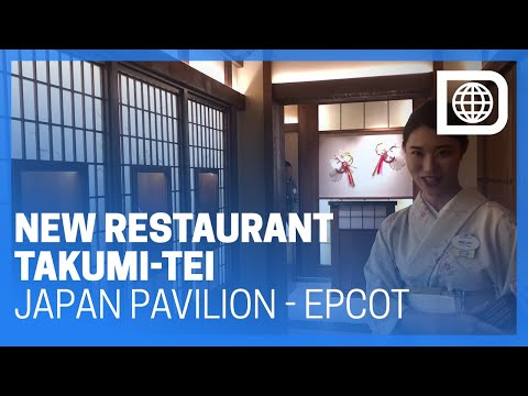 New Restaurant Takumi-Tei in the Japan Pavilion - Epcot