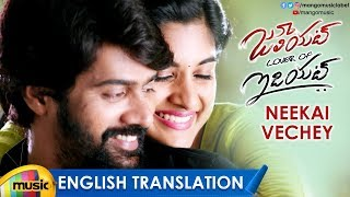 Juliet Lover of Idiot Movie Songs | Neekai Vechey Video Song with English Translation|Nivetha Thomas