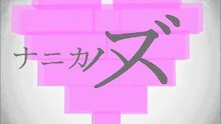 [PV] Perfume 「Plastic Smile」 (Fan-made 自作MV) AviUtl練習作品②