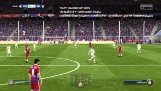 FIFA 15 онлайн Героический матч(, 2015-05-10T20:52:09.000Z)