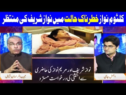 Nuqta E Nazar With Ajmal Jami - 22 March 2018 | Dunya News
