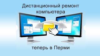видео обслуживание компьютерной техники
