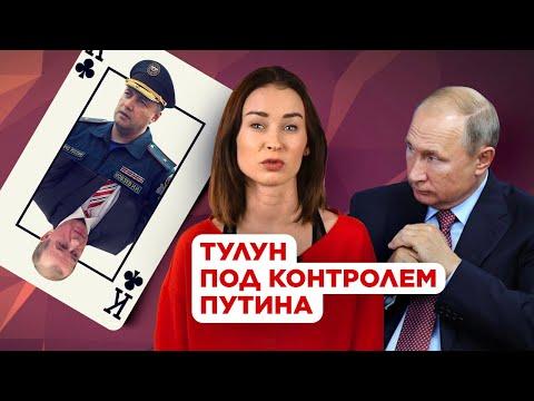 Как власти разбирались с последствиями паводка в Иркутской области | Екатерина Нерозникова
