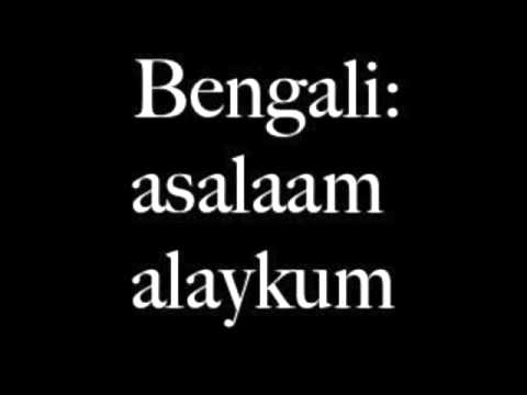 how to say hello in Bengali