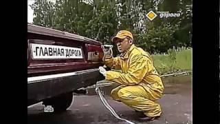 Автосоветы бывалых: Тест буксировочного троса.(, 2012-02-04T12:38:57.000Z)