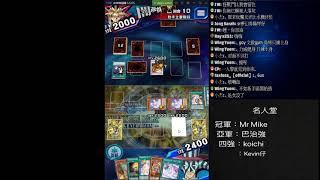 Duel links 單身狗 ray文:試玩全新魔女卡組 6-7-2020