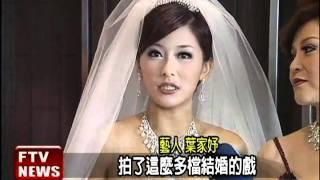 百年結婚潮?方馨:沒打算-民視新聞