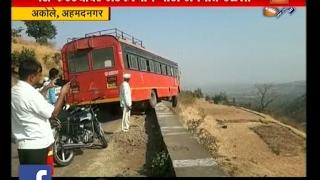 Akola   Ahmednagar   St Bus Accident Saved