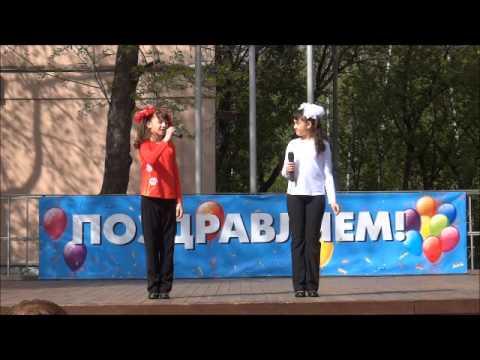 8 мая 2014. Речеград. Курмаева Эмма и Лиокумович Ксения