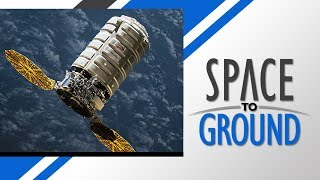 Space to Ground: Stuffed with Science: 11/17/2017 thumbnail