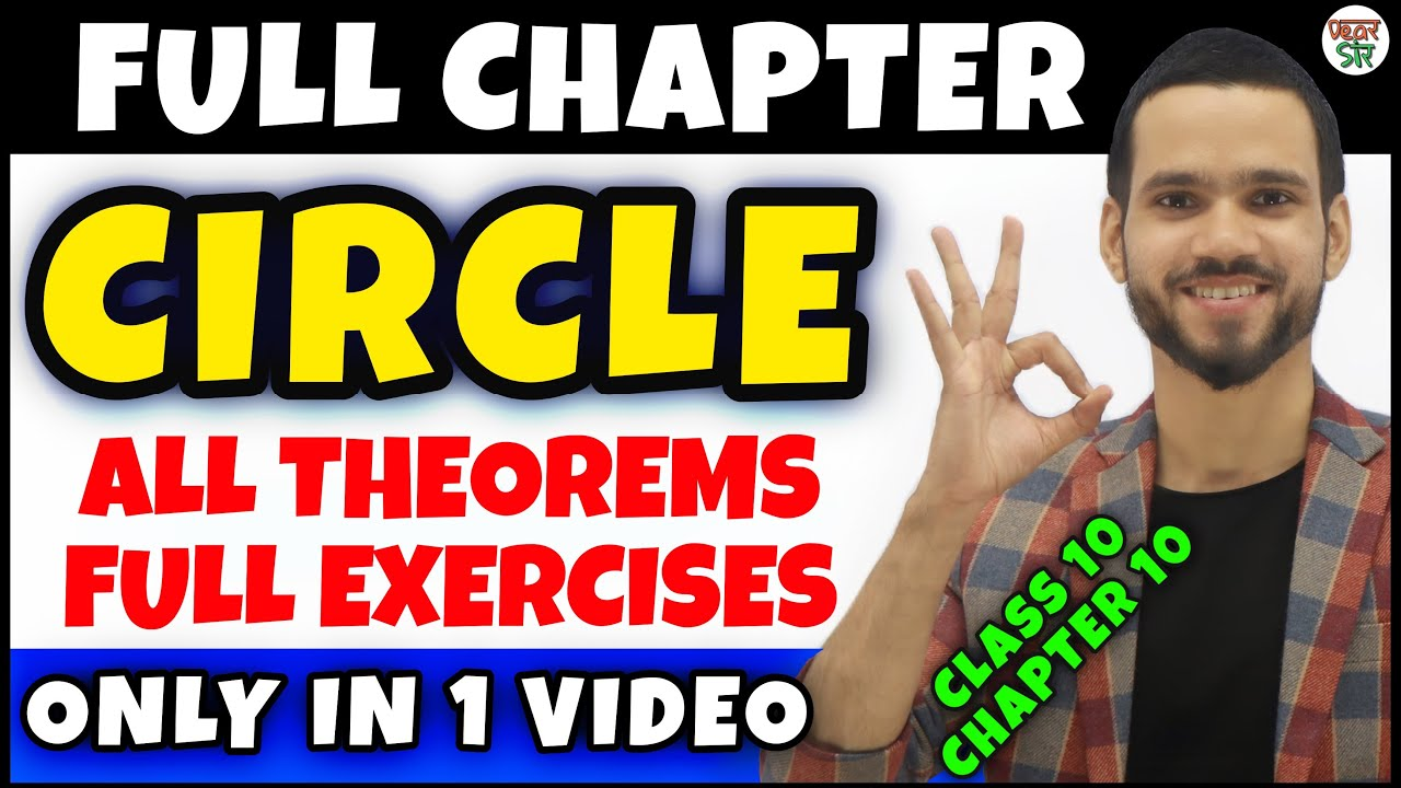 Download Circle   Circle Class 10   CBSE Class 10 Maths Chapter 10  Circle Concept/Exercise/Questions/Formula