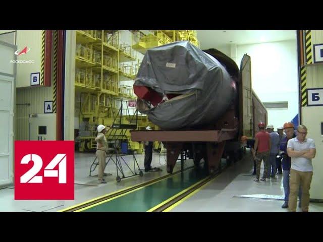 В России создадут новый многоразовый транспортный космический корабль