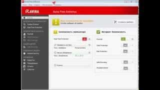 видео AVIRA GmbH