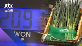 '금대파' 이어 휘발유·가공식품도 줄줄이…허리 휘는 물…