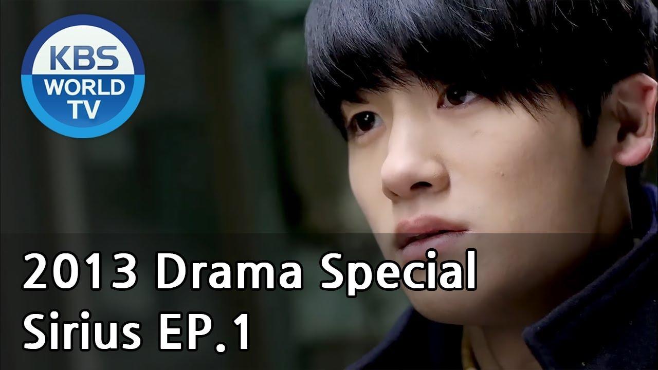 Sirius   시리우스 Ep 1 [2013 Drama Special / ENG / 2013 01 06]