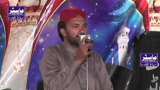 Heart Touching Punjabi Kalam 2018 By Muhammad Ramzan Nasir - New Mehfil e Naat 2018 Full HD Lalian