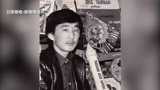 《百样人生》:制作蒙古面具的人