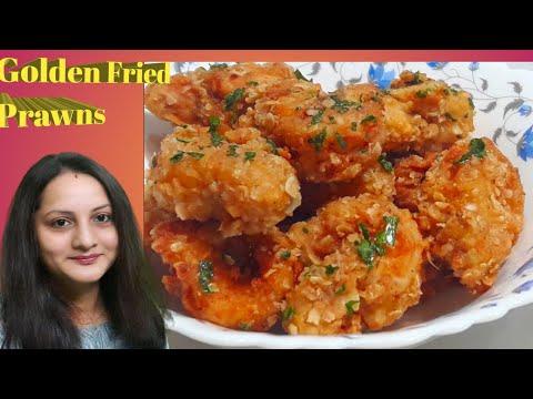 Golden Fried Prawns recipe /Crispy #Fried Prawns #Prawns #starter_recipes