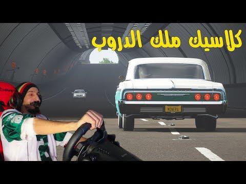 Forza Horizon 4   انشط موتر ستوك #7 ايمبالا 64 ياحلمي thumbnail