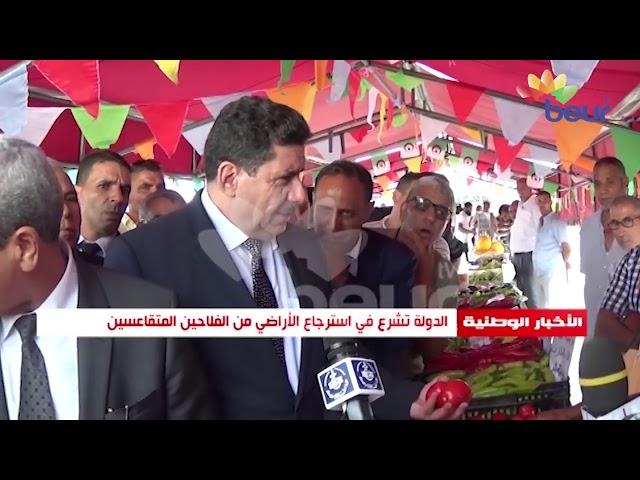 الطارف..الدولة تشرع في استرجاع الأراضي الفلاحية من المتقاعسين