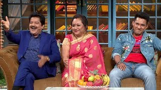 The Kapil Sharma Show Uncensored Footage | Udit Narayan, Deepa Narayan, Aditya Narayan