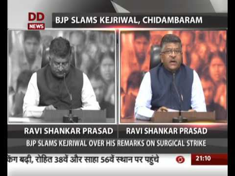 BJP slams Arvind Kejriwal, P Chidambaram's comments on surgical strikes
