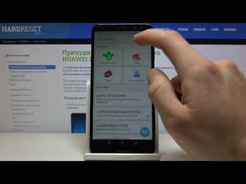 Как изменить язык клавиатуры на Huawei Mate 10 Lite ...