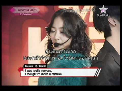 [Thaisub] TVN Kpop Star hunt (EP7)  Lucica & Sung-jae Yook - Trouble Maker [7/9]