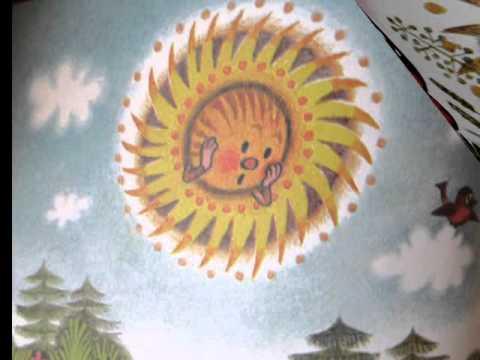 Светит солнышко для всех