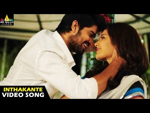 Oohalu Gusagusalade Songs | Inthakante Video Song | Naga Shaurya, Rashi Khanna