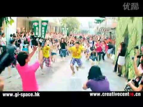 Flash mob in Shanghai, China