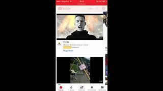 КАК СКАЧАТЬ ФОТО ИЛИ ВИДЕО С YouTube, Instagram, VK