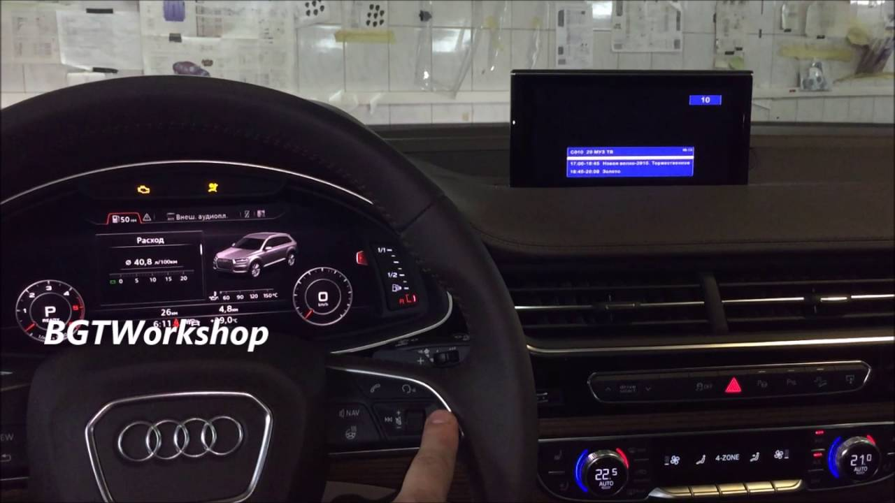 audi q7 2016 digital dvb t2 tv tuner youtube. Black Bedroom Furniture Sets. Home Design Ideas