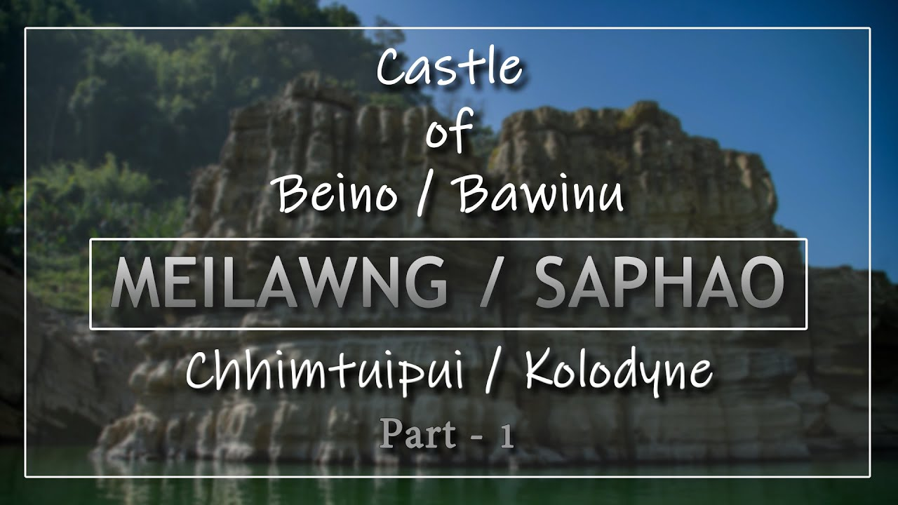 Download Beino / Bawinu    Castle of Beino Part - 2