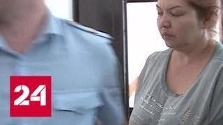 """""""Тихоня и скромница"""": как кассирша вынесла из банка 6,5 миллиона рублей - Россия 24"""