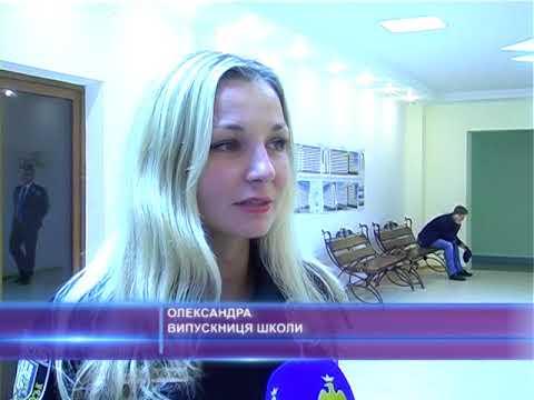 Ювілей 18 школи в Івано-Франківську