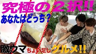 SixTONES [Super Delish Convenience Store Gourmet Food!] But Only The Minority Vote Gets to Eat!?