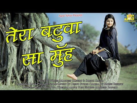 Latest New Haryanvi Dj Song   TERA BATUA SA MUH   Pooja Punjaban   Mandeep Bangru   Soniya Sagar