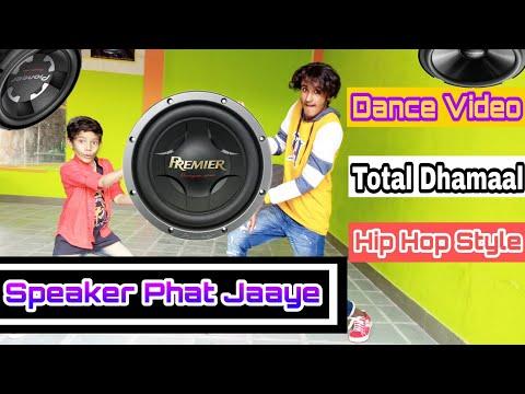 speaker-phat-jaaye-dance- -total-dhamaal-:-ajay-,-madhuri-,-esha-,-anil- -daya-tatavat-choreography