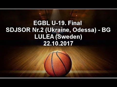 EGBL U-19. Final. SDJSOR Nr.2 (Ukraine, Odessa) - BG LULEA (Sweden). 22.10.2017