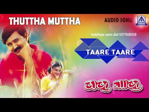 "Thuttha Muttha - ""Taare Taare"" Audio Song I Ramesh, Prema, Kasthuri I Akash Audio"