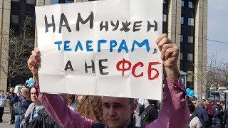Коротко о митинге за свободу интернета.