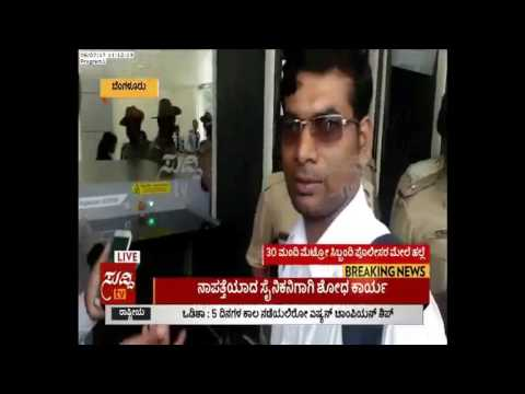 Attack On Security Police By Metro Staff's In Bangalore | ಸುದ್ದಿ ಟಿವಿ