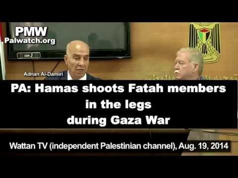 PA: Hamas shot Fatah members in the legs during Gaza war